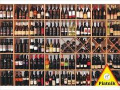 Cover-Bild zu Weinregal / Wine Gallery / Vins. Puzzle