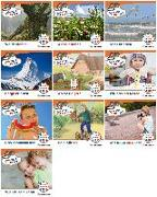 Cover-Bild zu Lesestart mit Eberhart: Set: Heft 11 bis 20 von Drecktrah, Stefanie