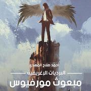 Cover-Bild zu eBook ******** ********* * 1* ***** *******