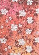 Cover-Bild zu Katagami-Blumenmuster Sakura Mini liniert