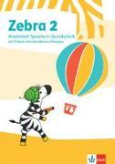 Cover-Bild zu Zebra 2. Arbeitsheft Sprache in Grundschrift mit digitalen Medien Klasse 2