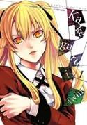 Cover-Bild zu Kawamoto, Homura: Kakegurui Twin, Vol. 1