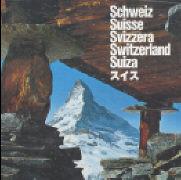 Cover-Bild zu Bildband Schweiz von Suter, Ernst G. (Text von)
