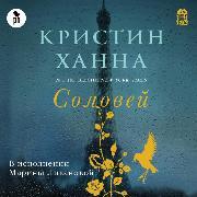 Cover-Bild zu Solovej (Audio Download) von Hannah, Kristin