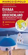 Cover-Bild zu MARCO POLO Regionalkarte Griechenland: Festland, Kykladen, Korfu, Sporaden. 1:300'000
