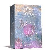 Cover-Bild zu Heavenly Bodies Astrology von Ashwell, Lily