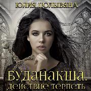 Cover-Bild zu eBook *********. ******** *******