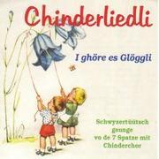 Cover-Bild zu 20 Chinderliedli - I ghöre es Glöggli von Traditionelle, Lieder