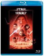 Cover-Bild zu Star Wars - Gli ultimi Jedi (Line Look) von Johnson, Rian (Reg.)