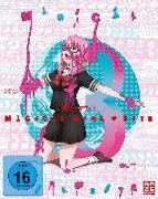 Cover-Bild zu Magical Girl Site - DVD 3 von Matsubayashi, Tadahito