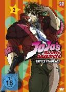 Cover-Bild zu Jojo's Bizarre Adventure - 1. Staffel - DVD 2 von Suzuki, Kenichi