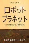 Cover-Bild zu a a a a a a a a a (eBook) von Ãf«Ã, ¤Ã