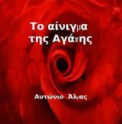 Cover-Bild zu I I aI I I y?a I I I ayI I I I (eBook) von Î'λ?aÏ