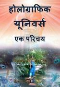 Cover-Bild zu a a a a a a a a a a a a a a a a : a a a a a a sa (eBook) von Pari, Brahma Kumari
