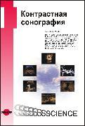 Cover-Bild zu Contrast-enhanced ultrasound - Russian edition (eBook) von Weskott, Hans-Peter