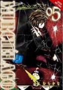 Cover-Bild zu Yoshimurakana: Murciélago, Vol. 5