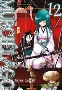 Cover-Bild zu Yoshimurakana: Murciélago 12