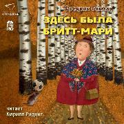 Cover-Bild zu Zdes' byla Britt-Mari (Audio Download) von Backman, Fredrik