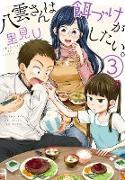 Cover-Bild zu Beauty and the Feast 03 (eBook) von U, Satomi