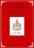 Cover-Bild zu Rinpoche, Dudjom: The Bountiful Cow of Accomplishments