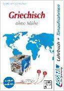 Cover-Bild zu Assimil. Griechisch ohne Mühe. Lehrbuch mit 4 Audio-CDs