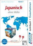 Cover-Bild zu Assimil. Japanisch ohne Mühe 2. Multimedia-Classic. Lehrbuch und 4 Audio-CDs von Garnier, Catherine