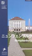 Cover-Bild zu Schloss Nymphenburg