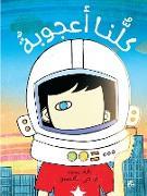 Cover-Bild zu We're All Wonders (eBook) von Palacio, R. J.