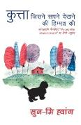 Cover-Bild zu Hwang, Sun-Mi: Kutta Jisne Sapne Dekhne Ki Himmat Ki