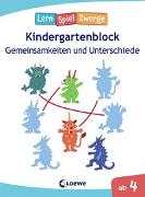 Cover-Bild zu Die neuen LernSpielZwerge - Gemeinsamkeiten und Unterschiede von Loewe Lernen und Rätseln (Hrsg.)