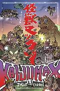Cover-Bild zu Zander Cannon: Kaijumax Deluxe Edition Vol. 1