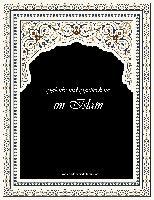 Cover-Bild zu Mohamed Hamroune, Andrea: Glaube und Gottesdienst im Islam