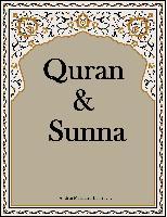 Cover-Bild zu Mohamed Hamroune, Andrea: Quran & Sunna