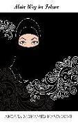 Cover-Bild zu Mohamed Hamroune, Andrea: Mein Weg im Islam