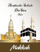 Cover-Bild zu Mohamed Hamroune, Andrea: Arabische Schule