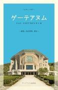 Cover-Bild zu ??????. Das Goetheanum von Hasler, Hans