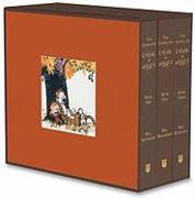 Cover-Bild zu Watterson, Bill: The Complete Calvin and Hobbes
