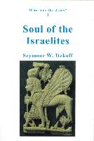 Cover-Bild zu Itzkoff, Seymour W.: Soul of the Israelites