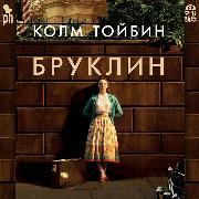 Cover-Bild zu Tóibín, Colm: Bruklin (Audio Download)