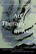 Cover-Bild zu Chang, Fiona (Beitr.): Art Therapy in Asia (eBook)