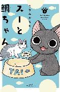 Cover-Bild zu Kanata, Konami: Sue & Tai-chan 3