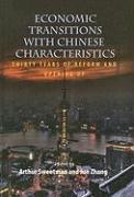Cover-Bild zu Sweetman, Arthur: Economic Transitions with Chinese Characteristics V1