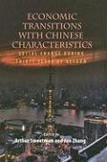 Cover-Bild zu Sweetman, Arthur: Economic Transitions with Chinese Characteristics V2
