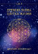 Cover-Bild zu Melchizedek, Drunvalo: The Ancient Secret of the Flower of Life, Vol. 1 (eBook)