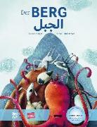 Cover-Bild zu Gugger, Rebecca: Der Berg. Kinderbuch Deutsch-Arabisch mit MP3-Hörbuch zum Herunterladen