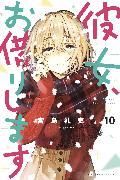Cover-Bild zu Miyajima, Reiji: Rent-A-Girlfriend 10