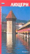Cover-Bild zu Stadtführer Luzern