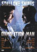 Cover-Bild zu Lenkov, Peter M. (Schausp.): Demolition Man