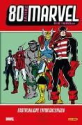 Cover-Bild zu Claremont, Chris: 80 Jahre Marvel: Die 1980er