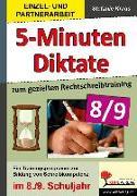 Cover-Bild zu Fünf-Minuten-Diktate / 8./9. Schuljahr zum gezielten Rechtschreibtraining von Kraus, Stefanie